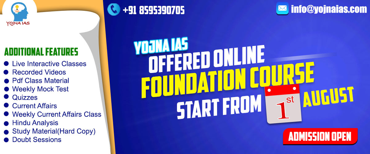2-foundation-course-15-july-